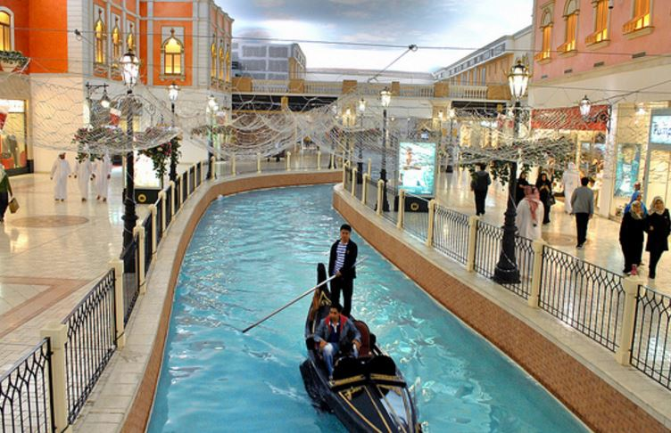 villaggio-mall-doha